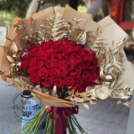 Ramo de 50 Rosas Doradas con Oro